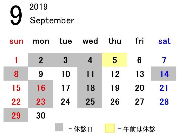 2019.9.jpg